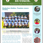 Cover In touch vol 4